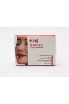 PCD Lip stick 12 pieces/box